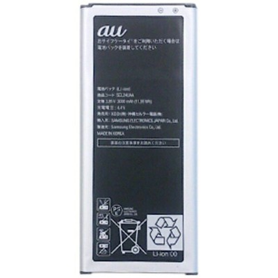 au 【au純正】 GALAXY Note Edg SCL24用 電池パック SCL24UAA