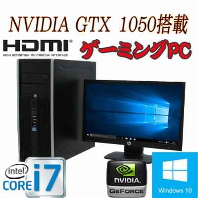 ゲーミングpc 中古 デスクトップ Windows10 Pro 64bit(MAR) Core i7 3770(3.4G) Geforce GTX1050(2GB) メモリ4GB HDD500GB...