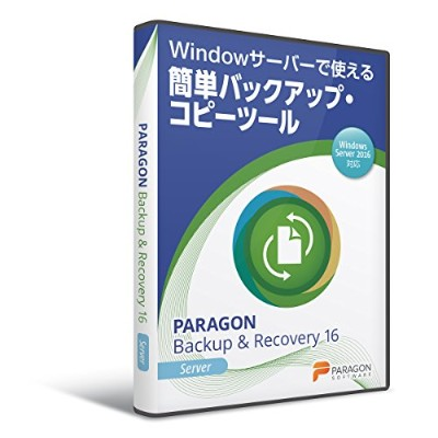 Paragon Backup & Recovery 16 Server Amazon