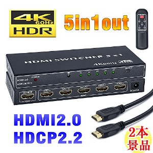 BLUPOW HDMI切替器 5入力1出力 4K60Hz HDR 3D HDMI2.0 HDCP2.2対応 hdmi セレクター hdmiスイッチ PS4・Xbox・Blu-ray palyer...