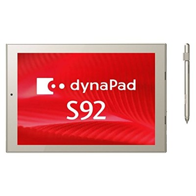Office Home and Business 2013★dynaPad S92 S92/T PS92TSGK7T7JD21