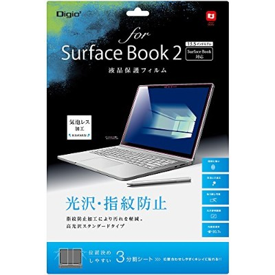 Surface Book2 液晶保護フィルム 光沢 指紋防止 41677