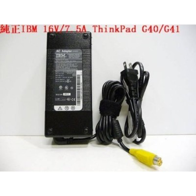 IBM/Lenovo ThinkPad G40/G41 2881-C4J 2882-5CJ 用AC 16V-7.5A