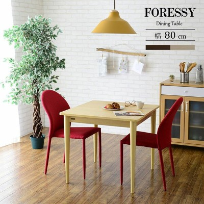 FORESSY(フォレッシー) ダイニングテーブル(2人掛けサイズ・80cm幅) NA/BR