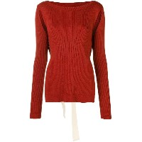 Mm6 Maison Margiela ribbed cut out jumper - レッド