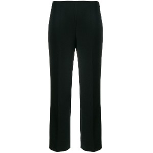 Fendi cropped tailored trousers - ブラック
