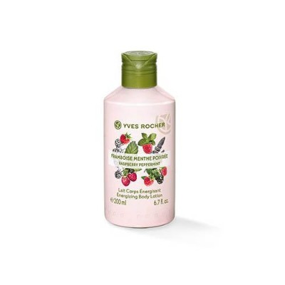 【200ml 全8商品】イヴロシェ ボディローション(♯1~♯8から選択)YVES ROCHER BODY LOTION LES PLAISIRS NATURE 内容量200ml,「4...