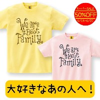 【SALE/50%OFF】 結婚祝い パジャマ ペアルック カップル シャツ WE ARE BEST FAMILY !085 ペアTシャツ ナイトウェア 部屋着 プレゼント 女性 男性 女友達 彼氏...