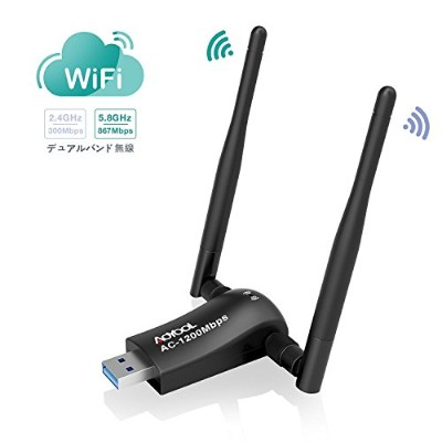 Aoyool 無線LAN 子機 wifi 子機 11ac 無線LAN アダプタ 1200Mbps Windows 10/8/7/XP/Mac OS X/Linux 対応 USB 3.0 CD付属