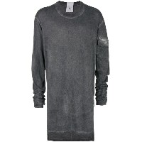 Lost & Found Rooms oversized tunic top - グレー