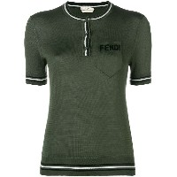Fendi short sleeve polo shirt - グリーン