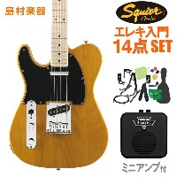Squier by Fender Affinity Series Telecaster Left-Handed Maple Fingerboard エレキギター 初心者14点セット 【ミニアンプ付き...