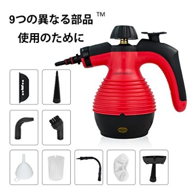Comforday スチームクリーナー, 9点セット高圧蒸気清潔機 ハンディ 小型軽量, 強力洗浄 洗剤不要 除菌 消臭 コンパクト 軽量 フローリング お風呂 キッチン 安全 セーフティロック付き...