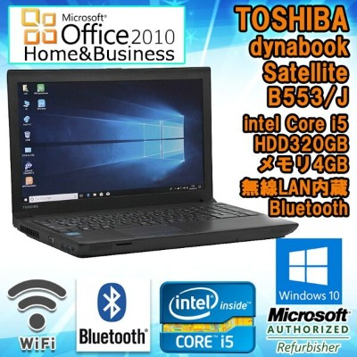 Microsoft Office Home & Business 2010 セット 【中古】 ノートパソコン 東芝(TOSHIBA) dynabook Satellite B553/J...