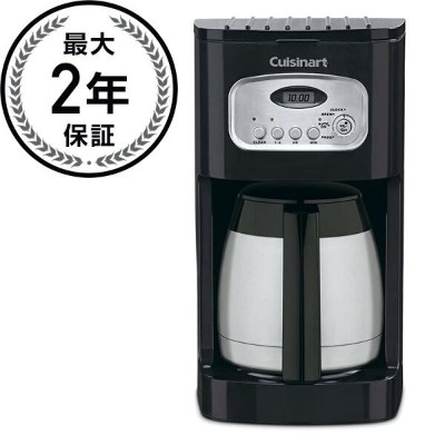 60Hz地域限定クイジナートコーヒーメーカー 魔法瓶 10カップ タイマー付Cuisinart DCC-1150 Thermal 10-Cup Programmable Coffee Maker