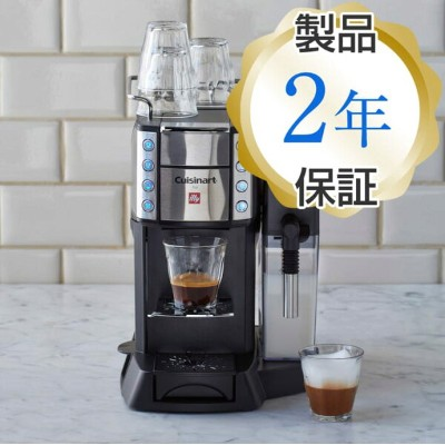 クイジナート エスプレッソメーカー&ミルク泡だて器Cuisinart Elite Buona Tazza™ Single-Serve Espresso Maker with Milk...