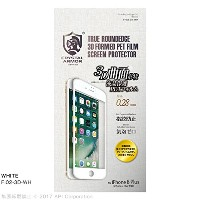 3D PET保護フィルム 0.28mm for iPhone 8 Plus/7 Plus (WHITE)