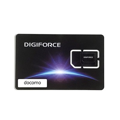 DIGIFORCE アクティベートカード for DO iP X/8Plus/8/7Plus/7/6sPlus/6s/6Plus/6/SE/5s/5c対応 nanoSIMサイズ