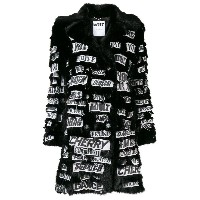 Moschino safety pin slogan patched faux fur coat - ブラック