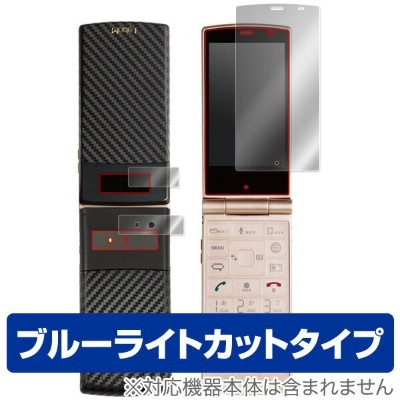 Mode1 RETRO 用 保護 フィルム OverLay Eye Protector for Mode1 RETRO 『液晶、背面ディスプレイ用セット』 【送料無料】【ポストイン指定商品】 液晶...