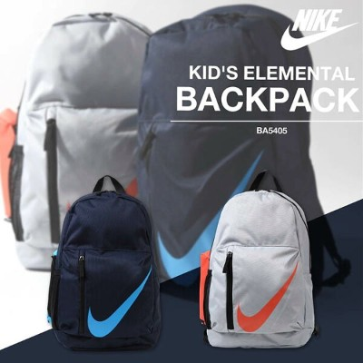 NIKE Y ELEMENTAL BACKPACK BA5405 / ナイキ ジュニア エレメンタル バックパック リュックサック
