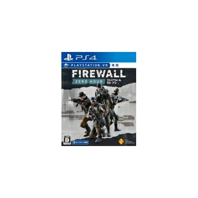 Game Soft (PlayStation 4) / Firewall Zero Hour ※PlaystationVR専用ソフト 【GAME】