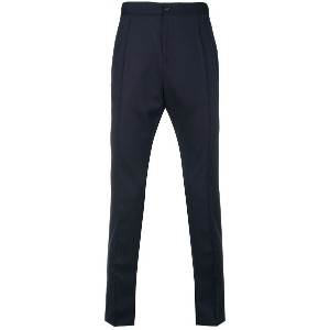 Z Zegna tapered trousers - ブルー