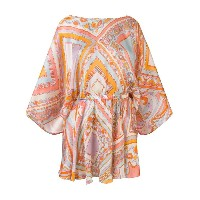 Emilio Pucci printed cover-up - イエロー&オレンジ