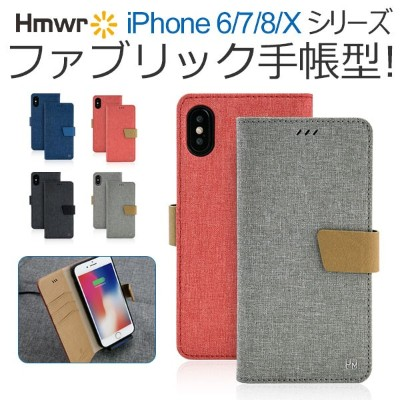 iPhone X ケース 手帳型 iPhone8 iPhone7 iPhone6s iPhone6 Plus ケース 手帳 カバー iPhoneX iPhone8Puls ケース iPhone7ケース...