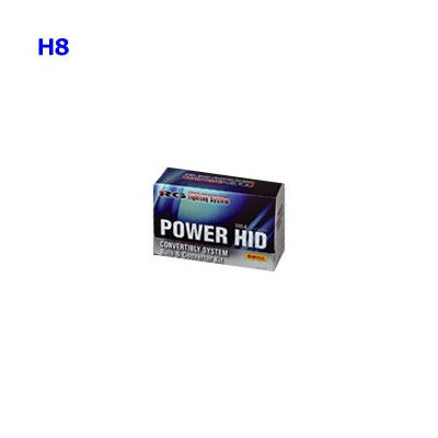 RGH-CB948 POWER HIDキット VR4 H8タイプ 4500K (レーシングギア) [取寄せ:欠品・完売時は入手不可]