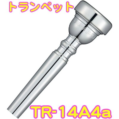 YAMAHA ( ヤマハ ) TR-14A4a トランペット マウスピース 銀メッキ スタンダードシリーズ 管楽器 TR14A4a Trumpet mouthpiece Standard SP...