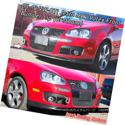 エアロパーツ Votex Style Front Bumper Lip (Urethane) Fits 05-10 VW GTI Jetta MK5 Votexスタイルフロントバンパーリップ...