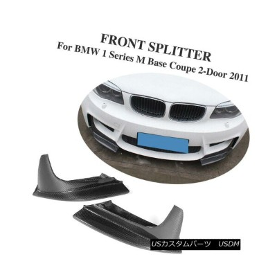 エアロパーツ Carbon Fiber Front Splitters Flaps Apron Fit for BMW 1M 1 Series M Bumper 2011 カーボンファイバーフロントス...