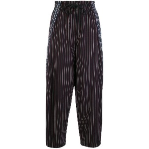 See By Chloé striped tapered joggers - ブルー