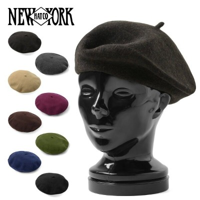 【20%OFFクーポン対象】NEW YORK HAT ニューヨークハット 4005 11-1/2 INCH ベレー MADE IN USA《WIP》ミリタリー 軍物 メンズ 男性 ギフト プレゼント
