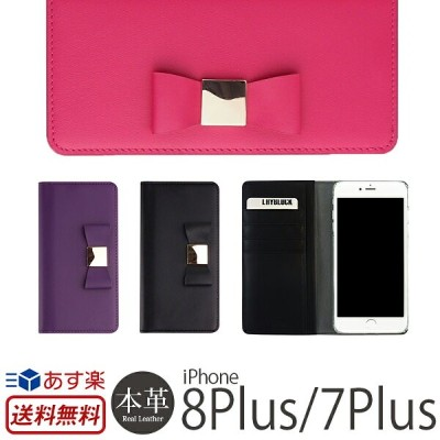 【送料無料】【あす楽】 iPhone8 Plus / iPhone7 Plus ケース 手帳型 本革 レザー LAYBLOCK Ribbon Classic Diary for iPhone7Plus...