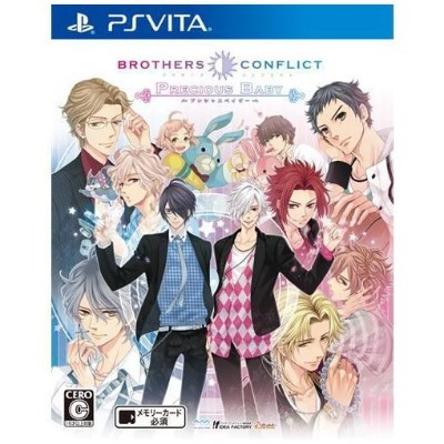 BROTHERS CONFLICT Precious Baby (Ps Vitaゲームソフト)VLJM-35332
