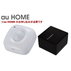 【au HOME】家電コントロールセット ライフスタイル 防犯・防災 防犯用品 au WALLET Market