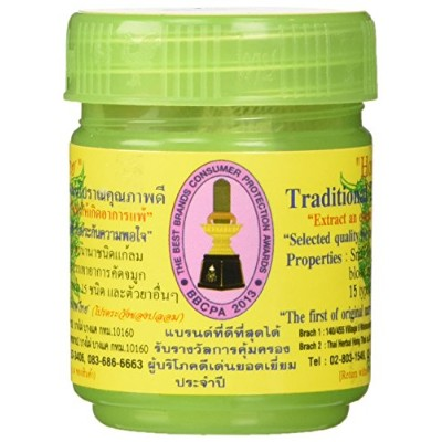 New! Hong thai !! Traditional thai herbal inhalant by ENJOY SMILE