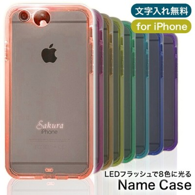 iPhone8 iphone7 iphone ケース 名入れ 文字入れ 光る スマホケース ネオンケース 8色に光る ケース 文字入れ 彫刻 ギフト 誕生日 プレゼント iPhone8Plus...