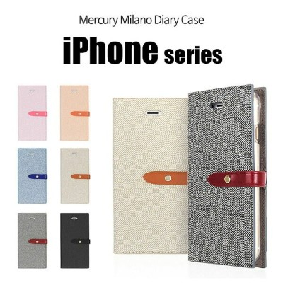 iPhone8 ケース iPhoneX カバー iPhone7 iPhone 8 Plus iPhone 7 Plus スマホケース 手帳型 MILANO DIARY iPhone6s iPhone...