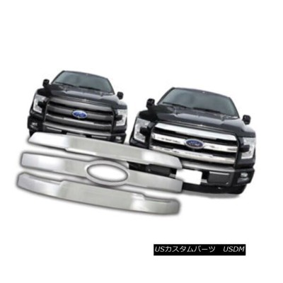 USグリル Fits 2015 Ford F150 Super Crew 4x2 - Chrome Grille Overlay フィット2015 Ford F150スーパークルー4x2 -...