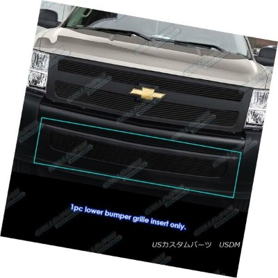 USグリル For 2007-2013 Chevy Silverado 1500 Bumper Black Billet Grille Grill Insert 2007-2013シボレーシルバラード...