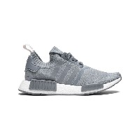 Adidas NMD R1 sneakers - グレー