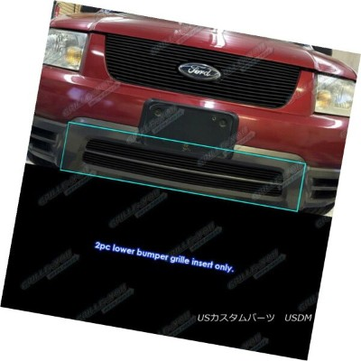 USグリル Fits 2005-2006 Ford Freestyle Lower Bumper Black Billet Grille Grill Insert フィット2005...