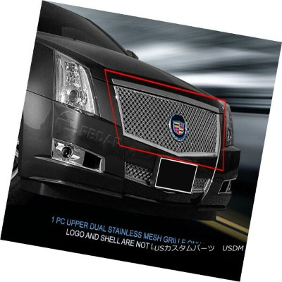 USグリル 08-13 Cadillac CTS Polished Stainless Steel Mesh Grille Grill Upper Insert Fedar 08-13キャデラックCT...