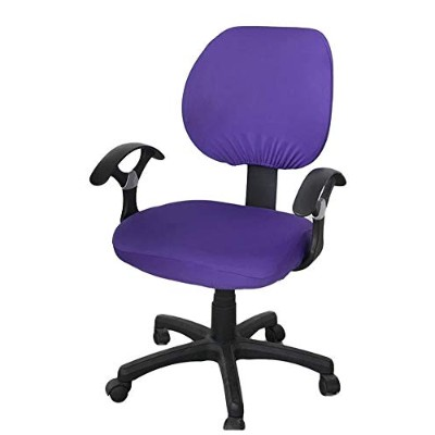 (Style 19) - Deisy Dee Universal Computer Office Rotating Stretch Polyester Chair Cover C042 (style...
