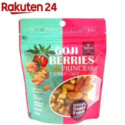 HASSENSuperfoods GOJIBERRIES PRINCESS クコの実&ナッツMIX(60g)【HASSENSuperfoods】