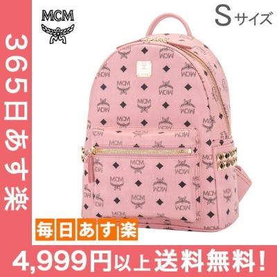 MCM エムシーエム リュック スターク Sサイズ バックパック MMK7AVE37PZ001 ソフトピンク STARK Backpack スタッズ リュックサック バッグ [4,999円以上送料無料...
