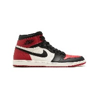 Jordan Jordan 1 Retro hi-top sneakers - レッド